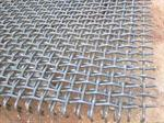 Phoenix Crimp Wire Mesh