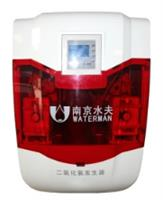 Waterman - Model CPF-XD1/XD2 - CE Marked Chlorine Dioxide Generator for Hospital Wastewater