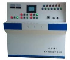 Waterman - Model CPF-E - Chlorine Dioxide Generator for Water Treatment System