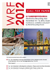 WRF 2012 - Call For Papers