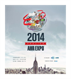 2014 AHR Expo Show Preview - Brochure