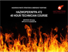 40 Hour Technician Hazwoper Training Courses Brochure
