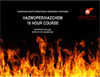 16 Hour Hazwoper Training Courses Brochure
