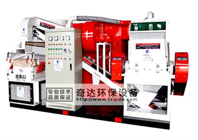Qida - Model QD-600C - Full Automatic Dry-Type Copper Wire Recycling Machine