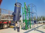 Flue Gas Emission Reduction System