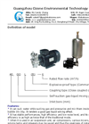 Catalog of nano bubble generator pump
