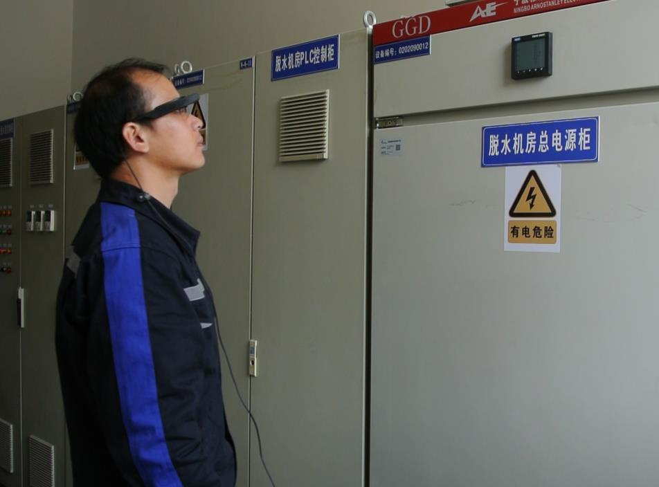 First customer implementation of bluebee® for smart glasses at major Asian airport -2
