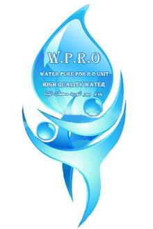 Water Pure For R.O Units