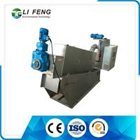 MDS sludge dewatering machine - Model 311 - Lifeng MDS311 sludge dewatering machine