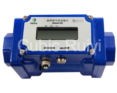 Cubic-Ruiyi - Model Gasboard-7200 - Ultrasonic Gas Flowmeter