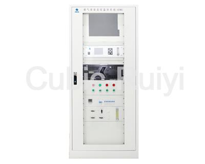 Cubic-Ruiyi - Model Gasboard 9050AB - Continuous Emission Monitoring System (CEMS)