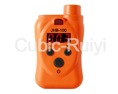 Cubic-Ruiyi - Model JHB series  - Gas detector / methane / infrared / portable