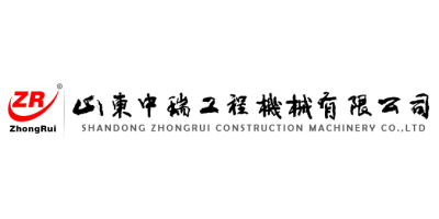 Shandong Zhongrui Construction Machinery Co., Ltd.