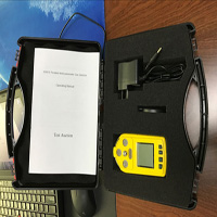 Oceanus - Model OC-904 - Portable CH3Br gas detector OC-904 with diffusion sampling