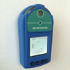 Oceanus - Model OC-904 - Portable CH2O gas detector with diffusion sampling