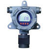 Oceanus - Model OC-F08 - OC-F08 fixed gas detector for H2S gas
