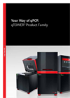 Product brochure qTOWER³ Product Family