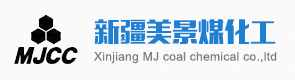 Xinjiang MJ Coal Chemical Co.,Ltd.