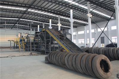 SUNY GROUP - Tire to Rubber Granules Plant