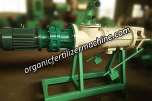Whirlston - Model SLS-01 - Solid Liquid Separator - Dewatering Machine