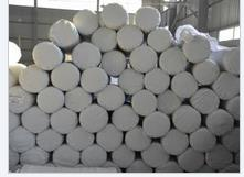Jingwei - Continuous Filament Polyester Geotextile