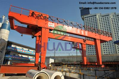 Huada Heavy Industry - Model MG - U Model Dragon Gantry Crane 30t 10.5m