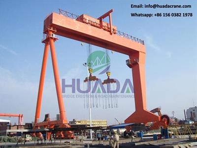 Huada Heavy Industry - Model MG - Railway tunnel heavy duty tyred type gantry crane