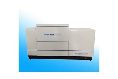 Winner - Model 2308B - Laser Diffraction Particle Size Analyzer