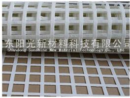 Model a001 -80KN-80KN - High Reinforced Polyester Mine Grid