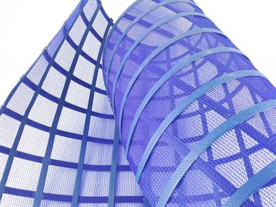 Dongkai - Model DKM - Geogrid Composite Construction Safety Nets/ Scaffold Nets