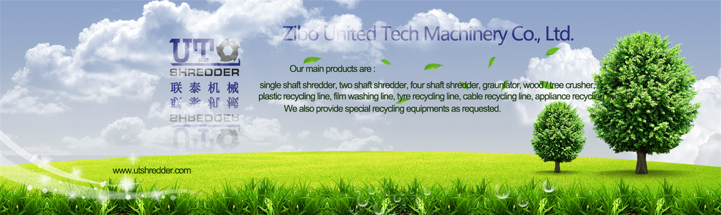 Zibo United Tech Machinery Co.,Ltd.