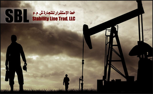 STABILITY LINE TRADING LLC