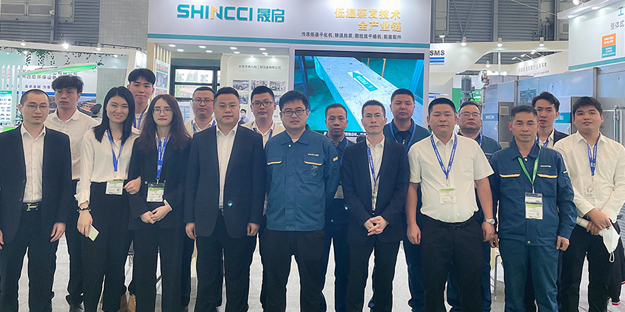 Shincci Attended 22th IE expo China 2021 during 20th-22th Apr.