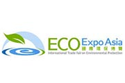 11th edition of Eco Expo Asia to open on 26 October with strong international participation