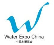Water Expo China 2016 concluded a success with 14,246 local and overseas visitors