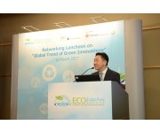 The 12th Eco Expo Asia Set For October Information Exchange on Green Tech