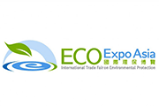 Eco Expo Asia 2017 welcomes the debut Bavaria participation as part of a growing and exciting line-up