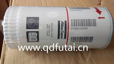 Replacement of Atlas Copco Filter - Atlas Copco Oil Filter 1625752500 Air Compressor Parts