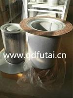 Replacement of Fusheng filter - Fusheng Air Oil Separator 2116010085 Air Compressor Parts