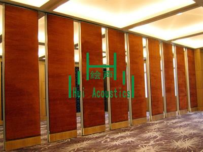 HUI ACOUSTICS - Soundproofing Movable Partition Wall