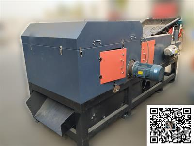 Jiarun - Model ECS450 - eddy current separator for scrap metal recycling