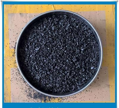 Agglomerated Briquetted Activated Carbon