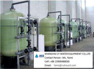 Boiler Feed Water Treatment System -1