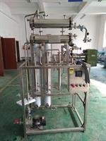 Multi Effect Distillation/Pharmaceutical Water System -2
