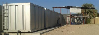 Moving Bed Bioreactor MBBR Wastewater Treatment Systems