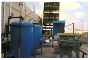 Model ETP - Effluent Treatment Plant