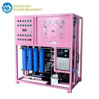WANGYANG - Model WY-TW-12 - 12 tons/day RO Pure Water Desalination Equipment
