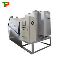 Sludge dewatering machine - Model TPDL - wastewater treatment sewage sludge dewatering.