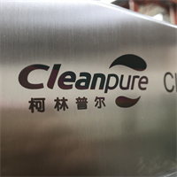 Cleanpure Environmental Protection Technology Co.,Ltd.