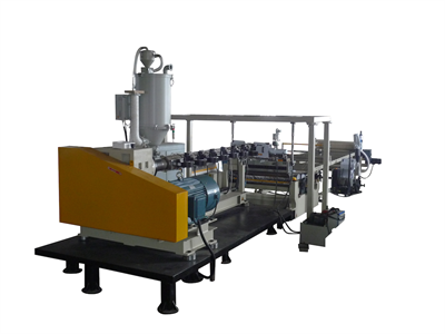 Qingdao Leader Machinery-Sheet extrusion lines